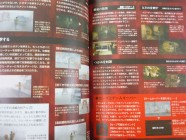 Silent Hill: Zero Official Strategy Guide Photo 11