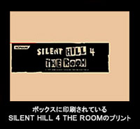 Silent Hill 4: The Room Robbie Tracks