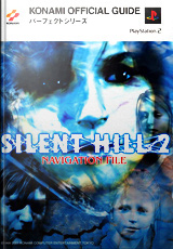 Silent Hill 2 Navigation File