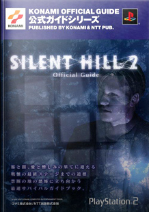 Silent Hill 2 Official Guide