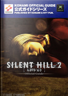 Silent Hill 2 Saigo No Uta Official Guide