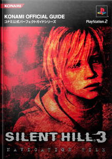 Silent Hill 3 Navigation File