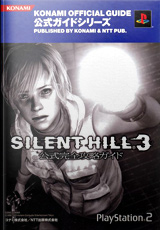 Silent Hill 3 Official Guide