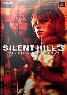 Silent Hill 3 Official Guidebook