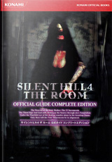 Silent Hill 4: The Room Official Guide Complete Edition