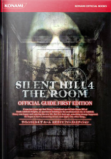 Silent Hill 4: The Room Official Guide First Edition